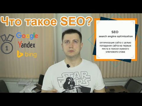What is SEO? What is search engine promotion? The most concise explanation! dits.md