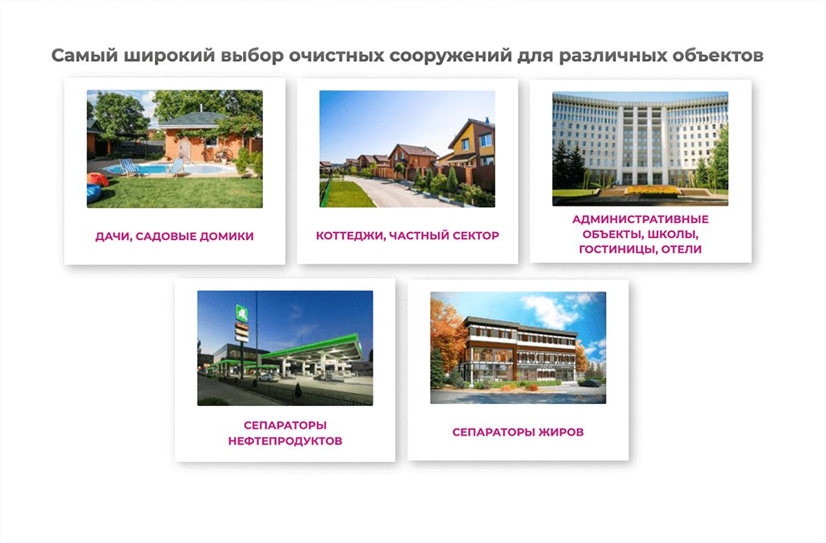 Magazin online de facilități de tratament - Ecoline.md 6