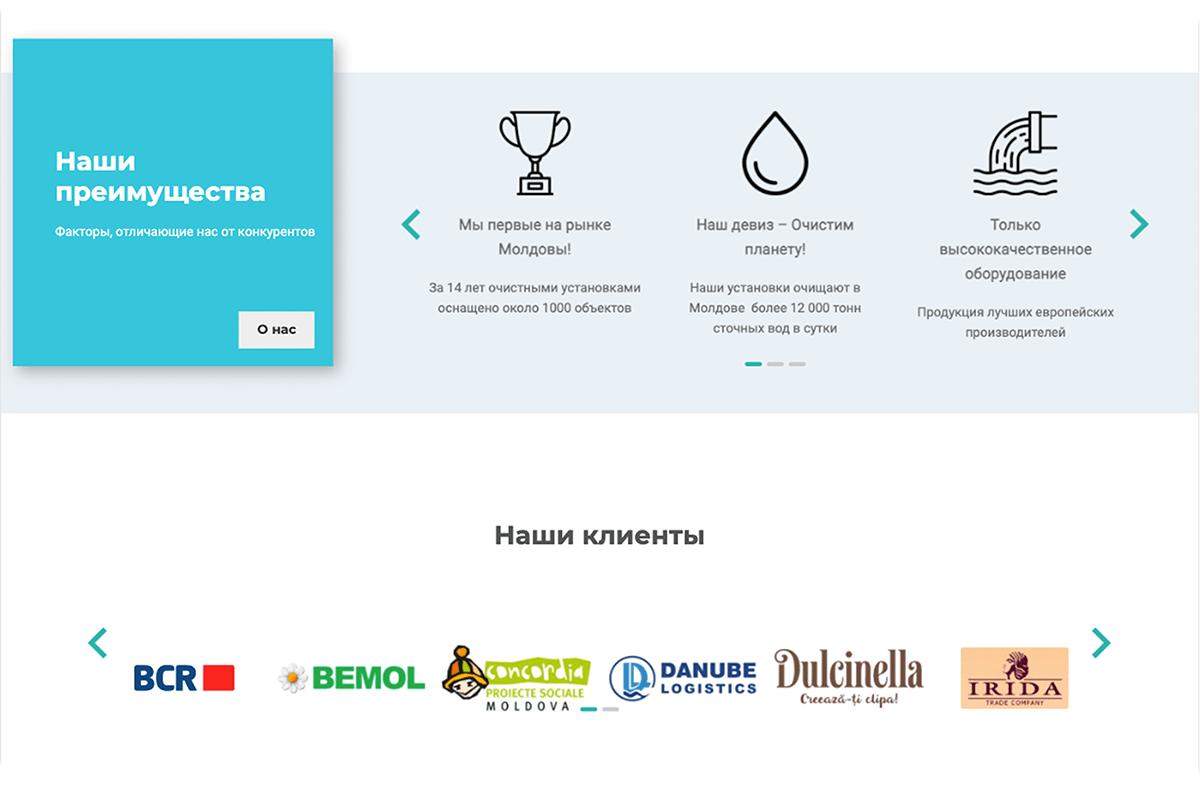 Magazin online de facilități de tratament - Ecoline.md 7
