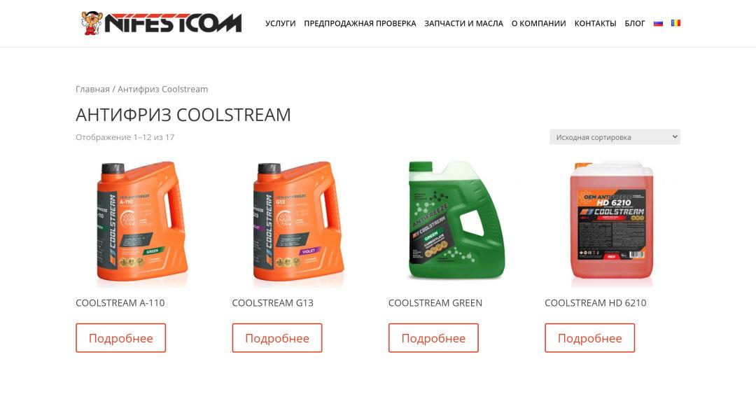 Reproiectarea site-ului companiei NIFESTCOM 21