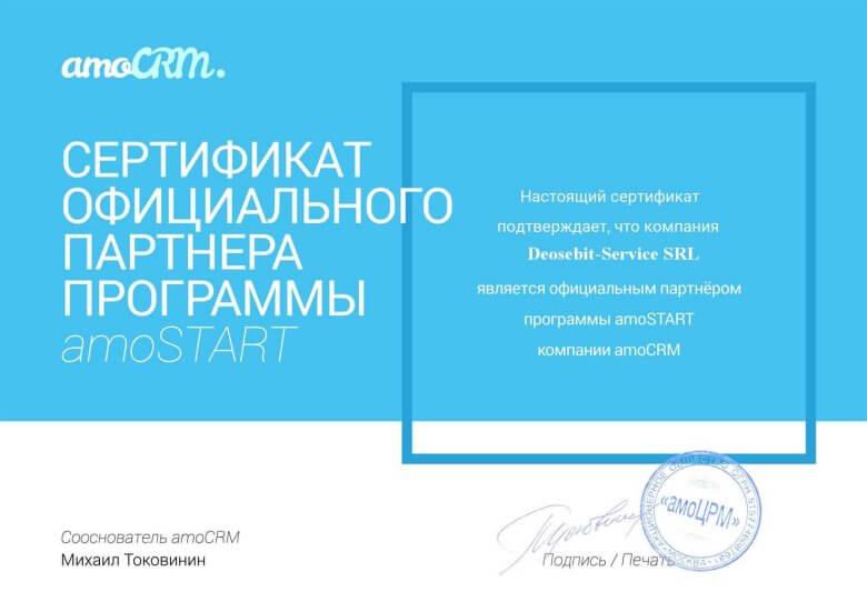 amoCRM 1