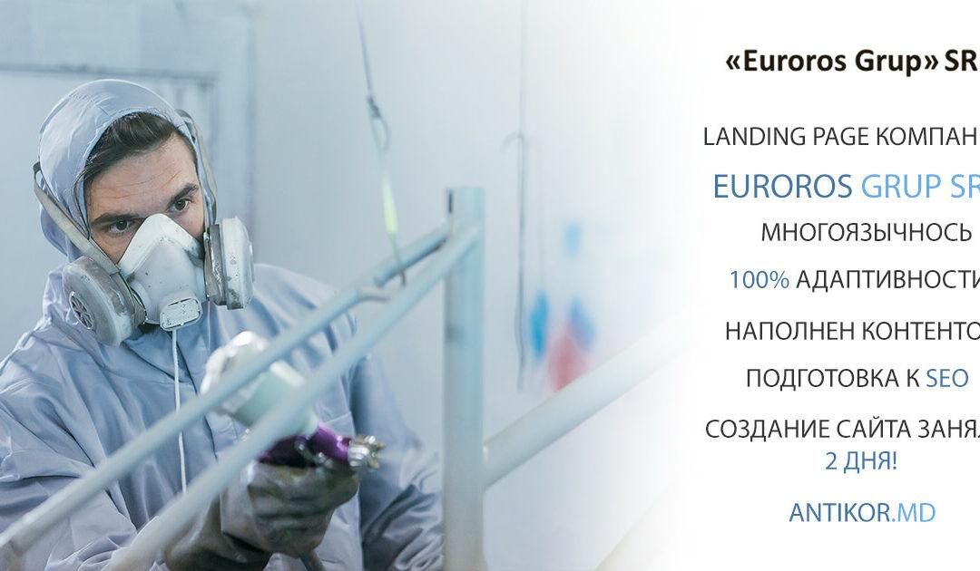 """Pagină de destinație pentru compania """"Euroros Grup"""" SRL"""