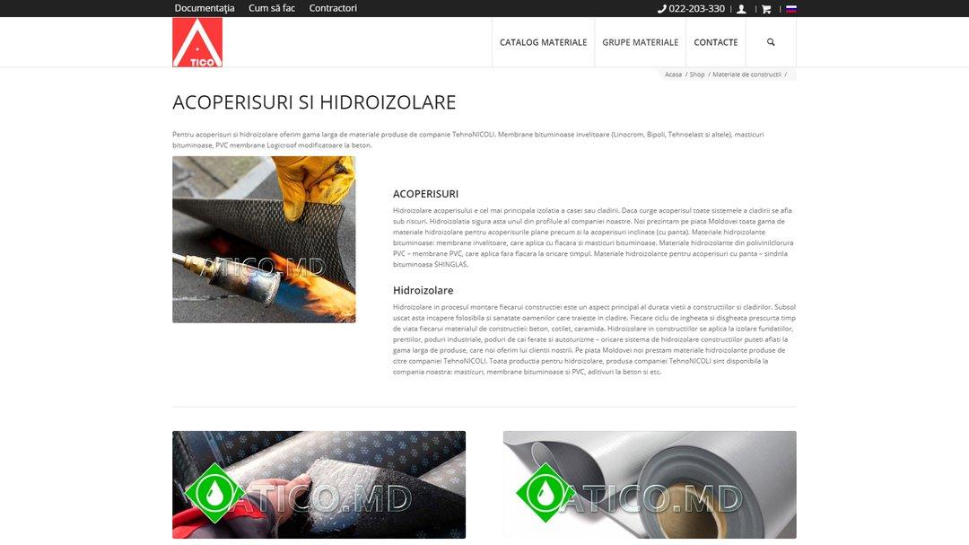 Сайт - каталог компании Атико Плюс 14