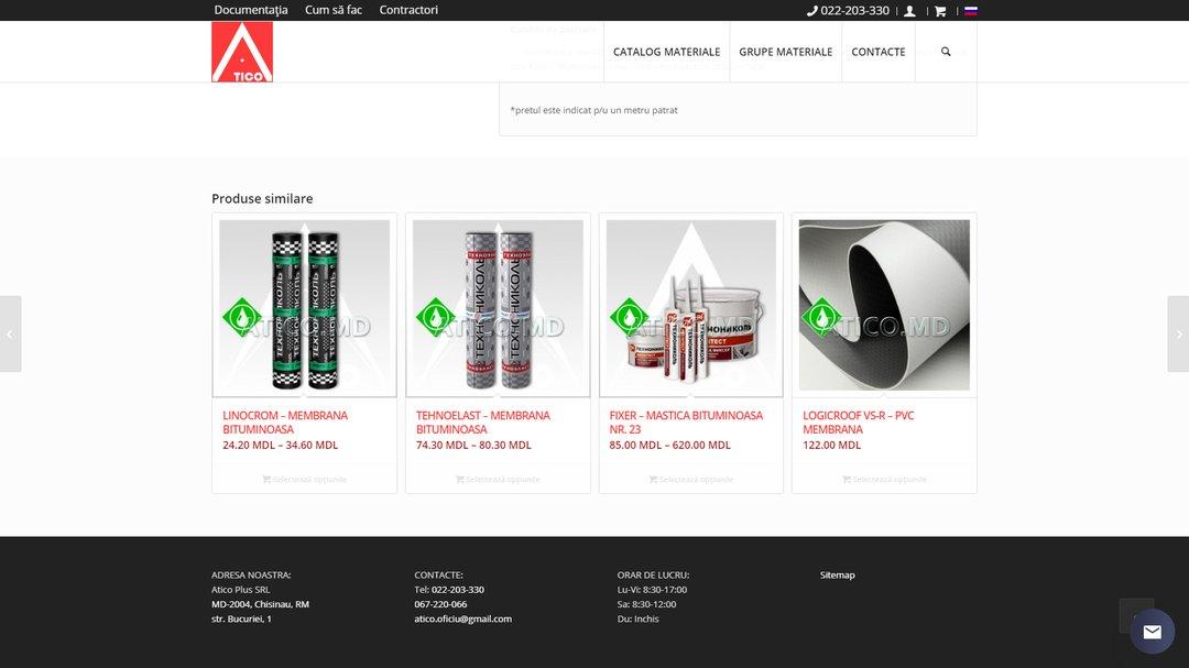 Сайт - каталог компании Атико Плюс 18