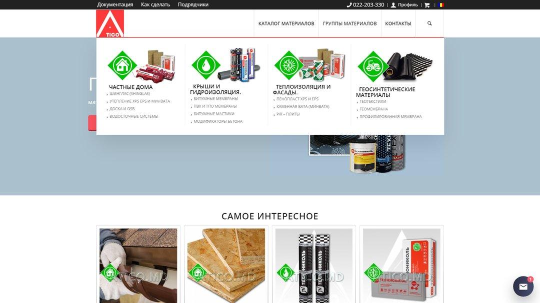 Сайт - каталог компании Атико Плюс 10