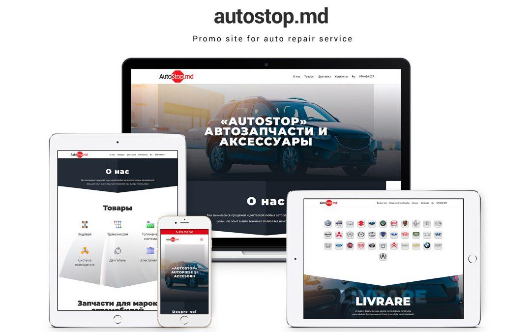 Promo – site for auto service – AutoStop Moldova