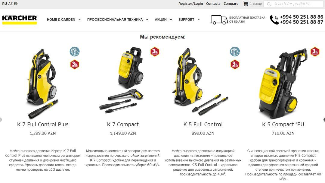 Online Store - Karcher Azerbaijan 10