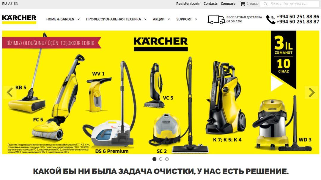 Online Store - Karcher Azerbaijan 8