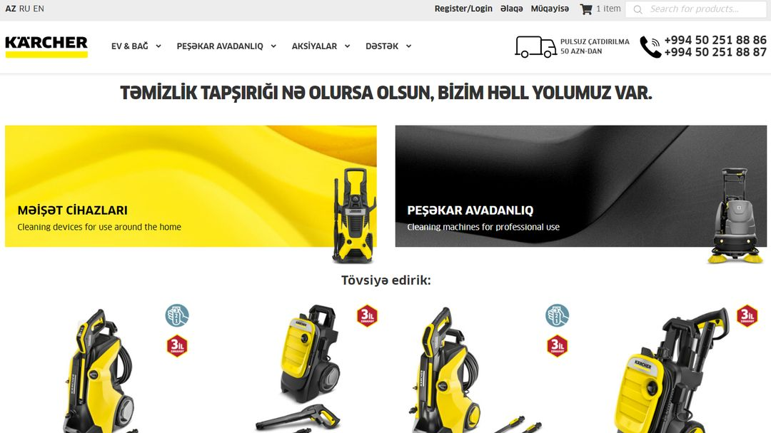 Online Store - Karcher Azerbaijan 3
