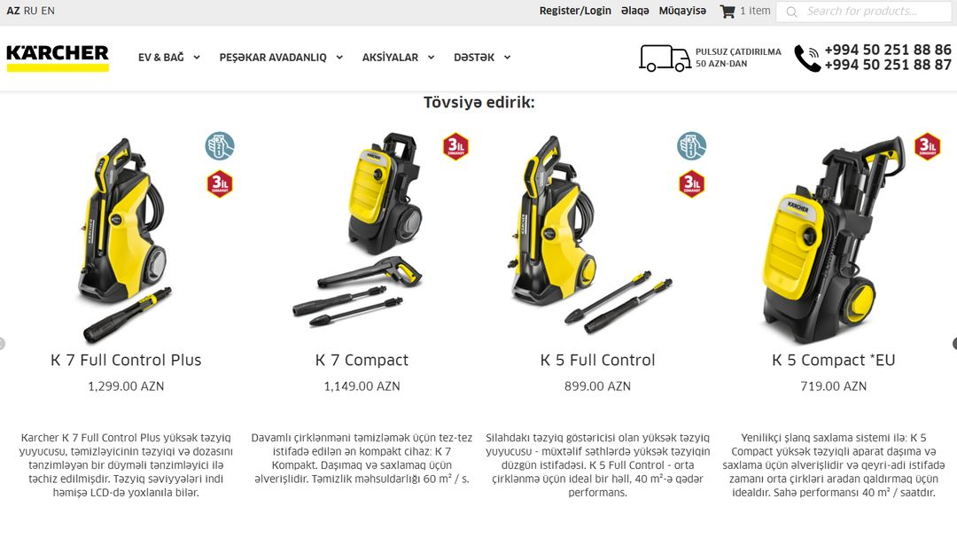 Online Store - Karcher Azerbaijan 4