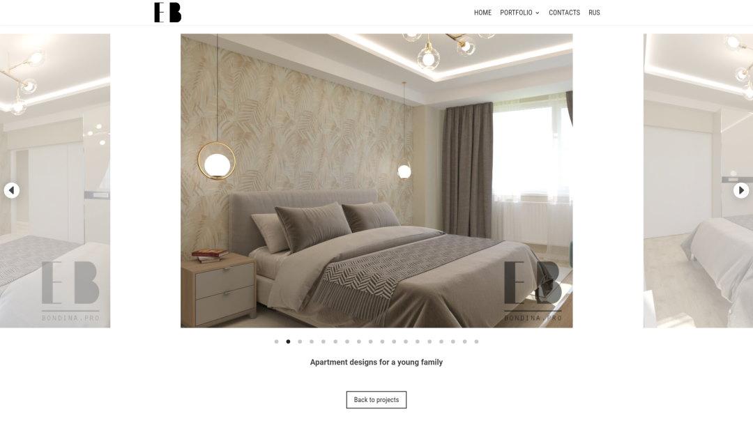 Сайт портфолио для дизайнера интерьеров 14