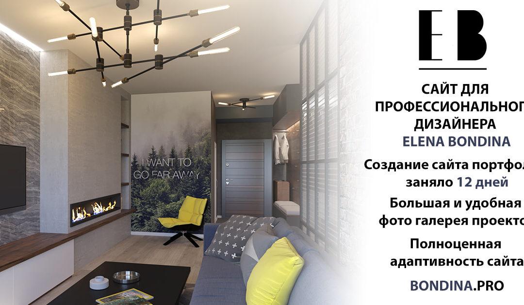 Site de portofoliu pentru un designer de interior