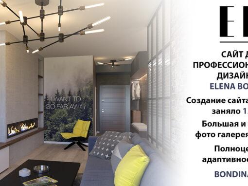 Сайт портфолио для дизайнера интерьеров