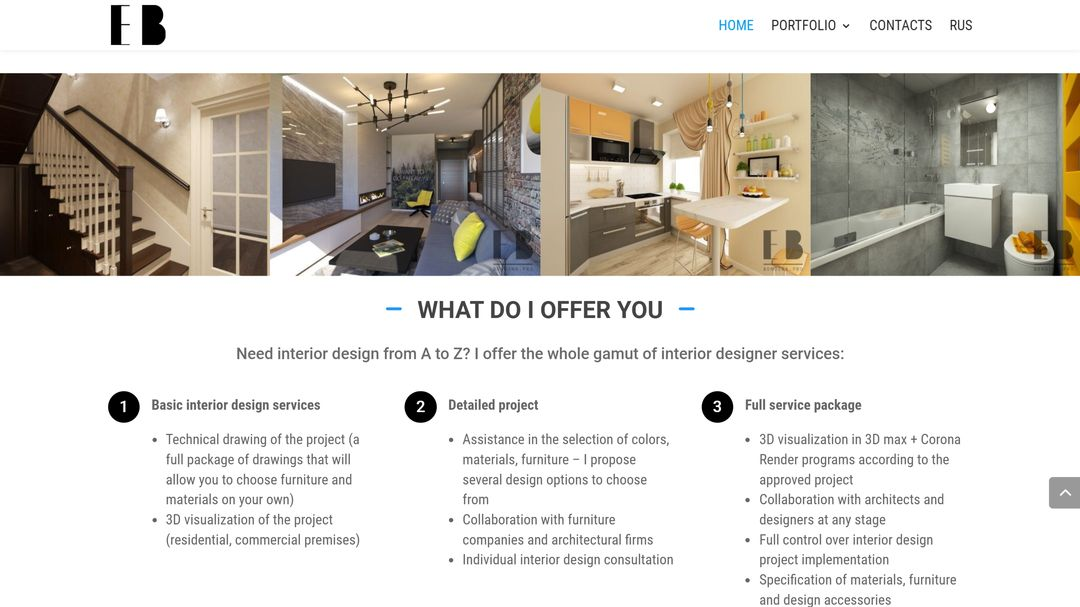 Сайт портфолио для дизайнера интерьеров 4