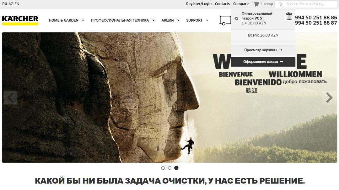 Online Store - Karcher Azerbaijan 38