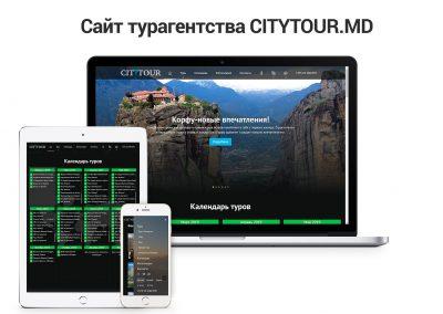 Travel site for the company CityTour