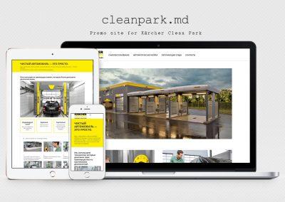 Сайт компании Karcher Clean Park