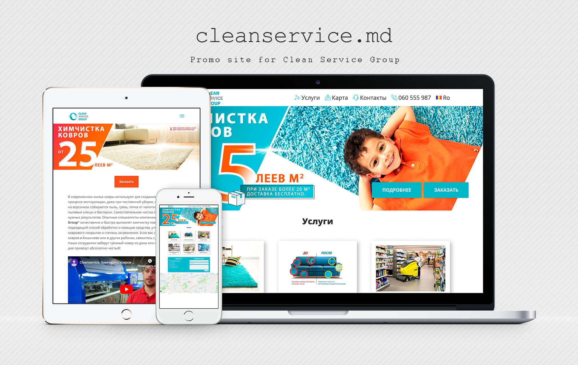Website cleaning company - Clean Service Group