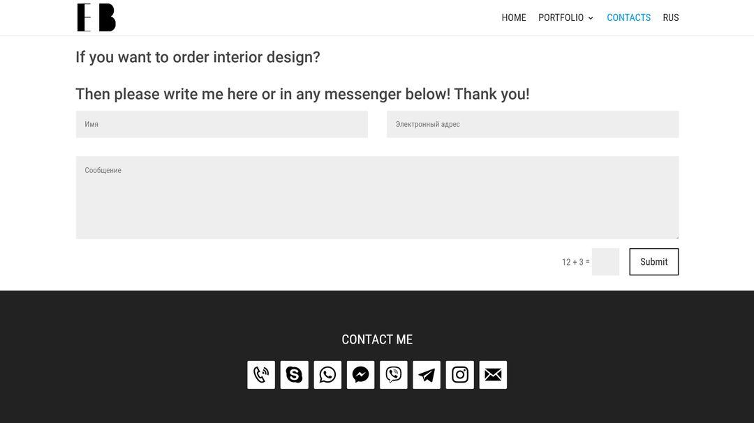Сайт портфолио для дизайнера интерьеров 15