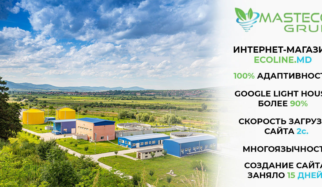 Magazin online de facilități de tratament - Ecoline.md