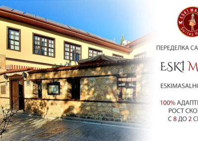 Redesign of the site of the Eski Masal hotel - 100% adaptability and an increase in speed from 8 to 2s!