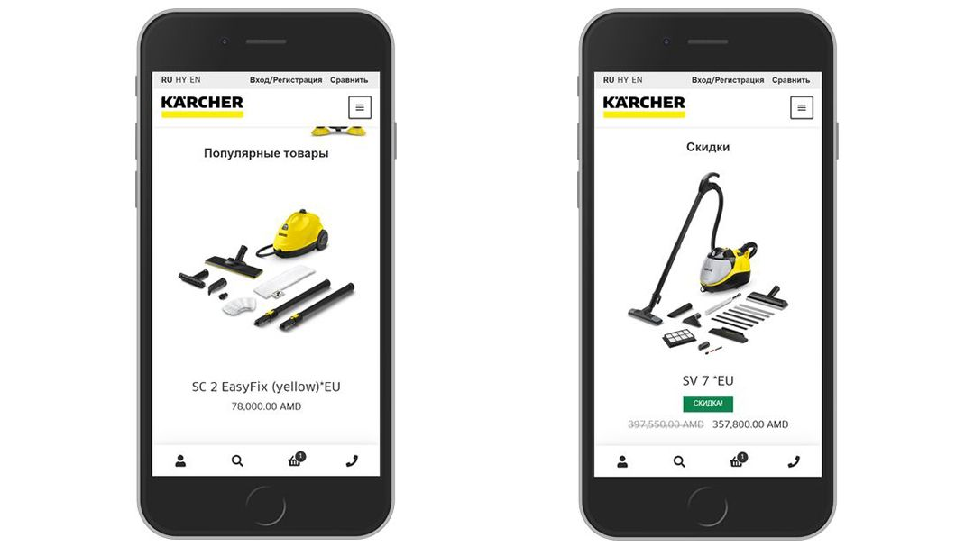 Интернет Магазин — Karcher Armenia 47