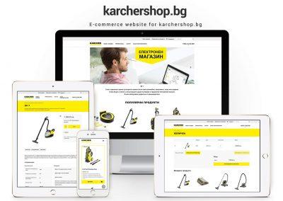 Magazin online – Karcher Bulgaria