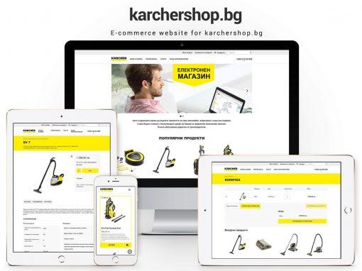 Интернет Магазин — Karcher Болгария
