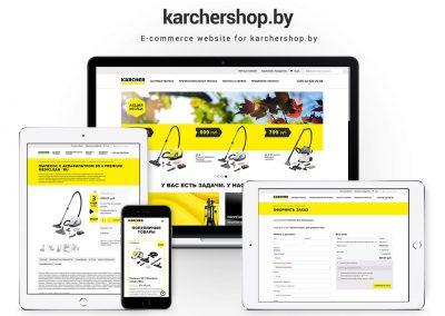 Online Shop – Karcher Belarus
