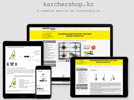 Web Shop – Karcher Kazahstan