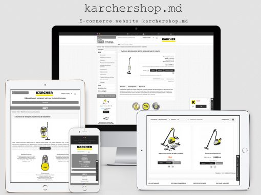 Интернет магазин – Karcher Молдова