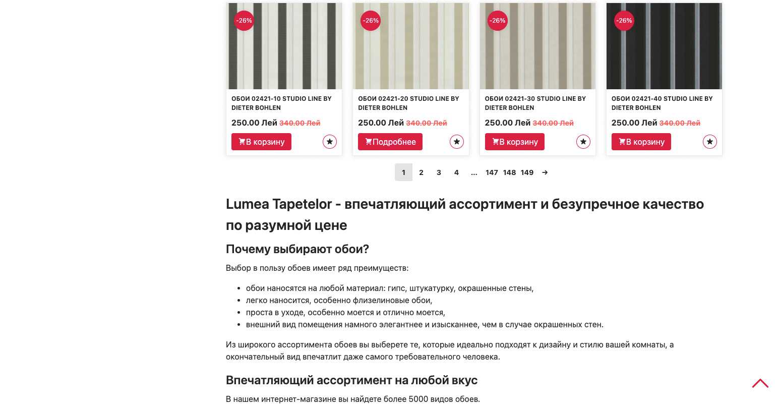 Redesign of the online store Lumea Tapetelor 15