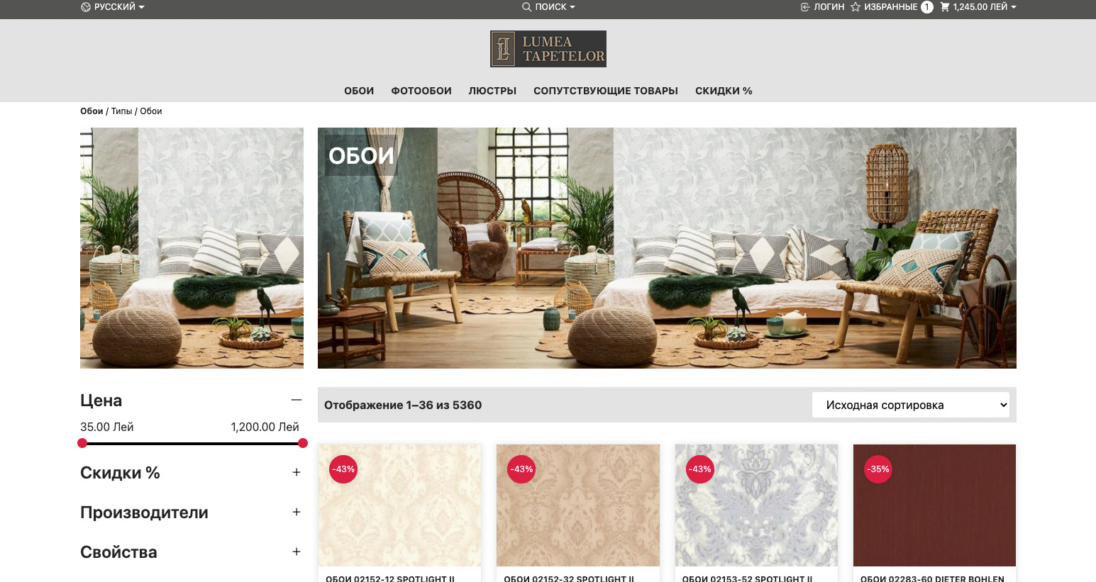 Redesign of the Lumea Tapetelor 13 online store