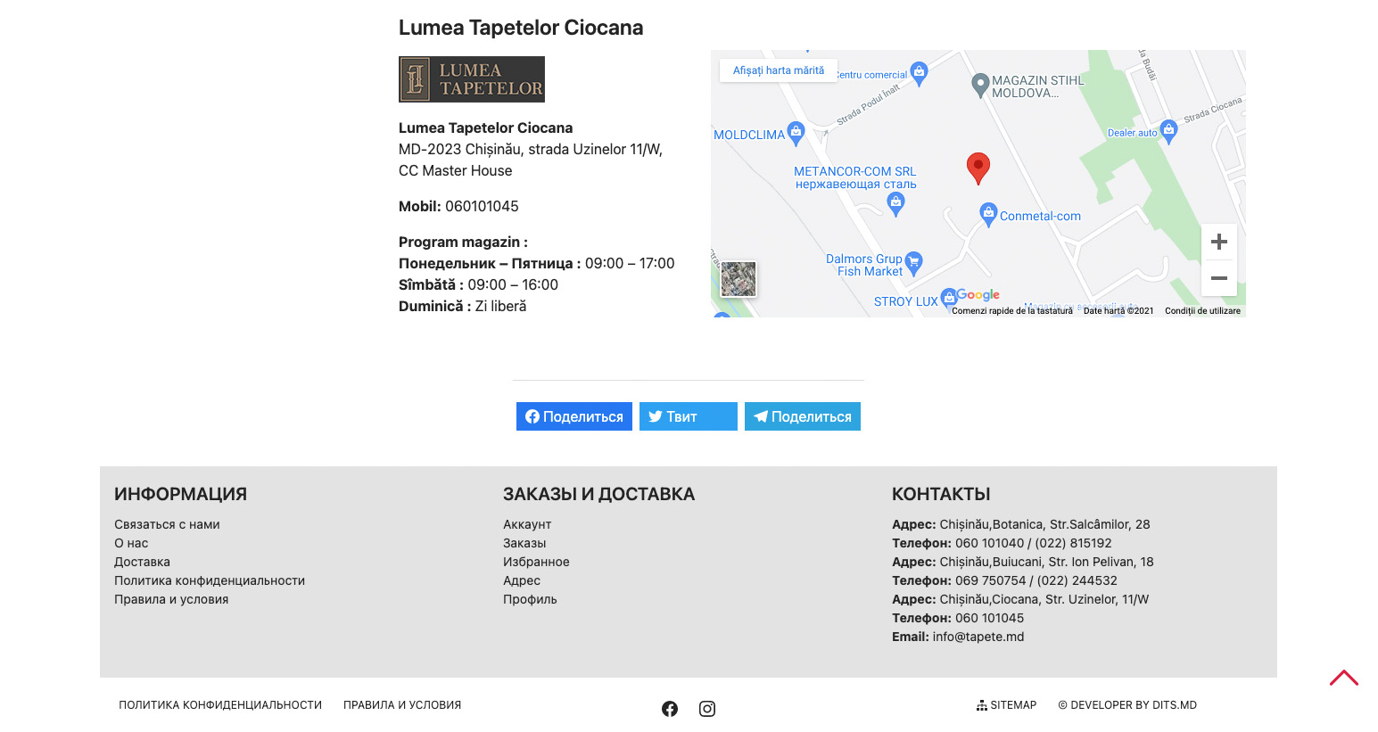 Redesign of the online store Lumea Tapetelor 27