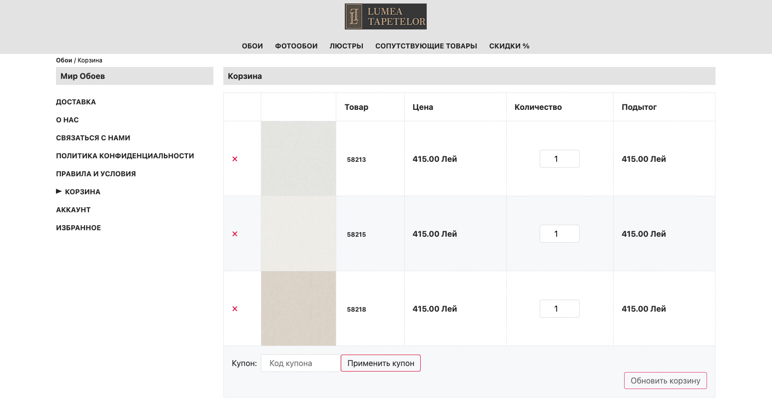 Redesign of the Lumea Tapetelor 21 online store
