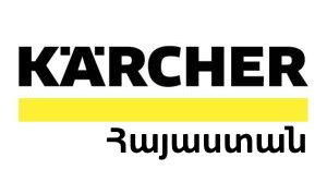 Интернет Магазин — Karcher Armenia 1