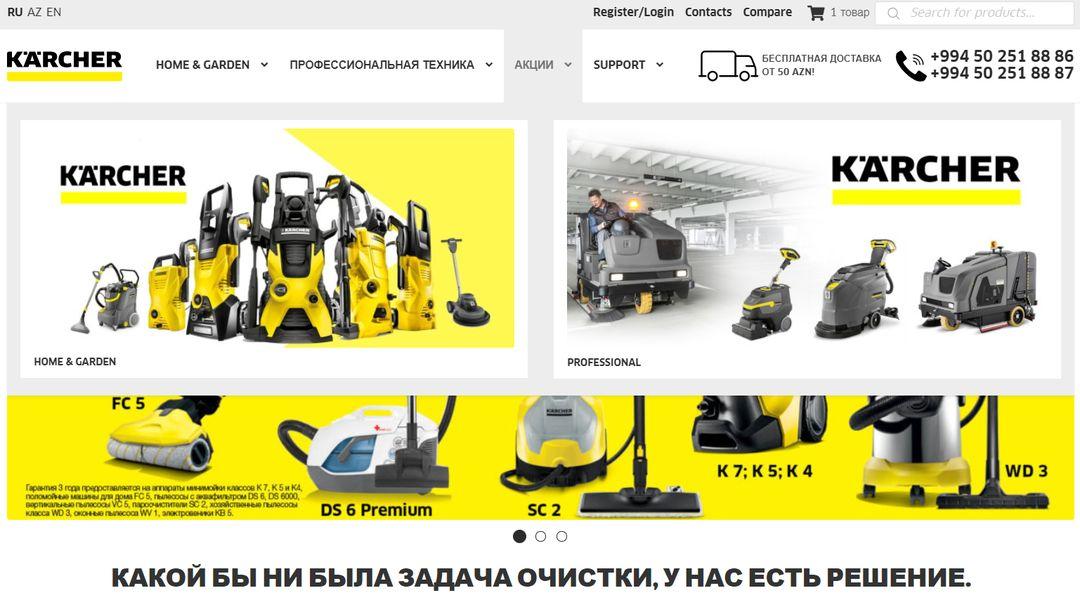 Online Store - Karcher Azerbaijan 15