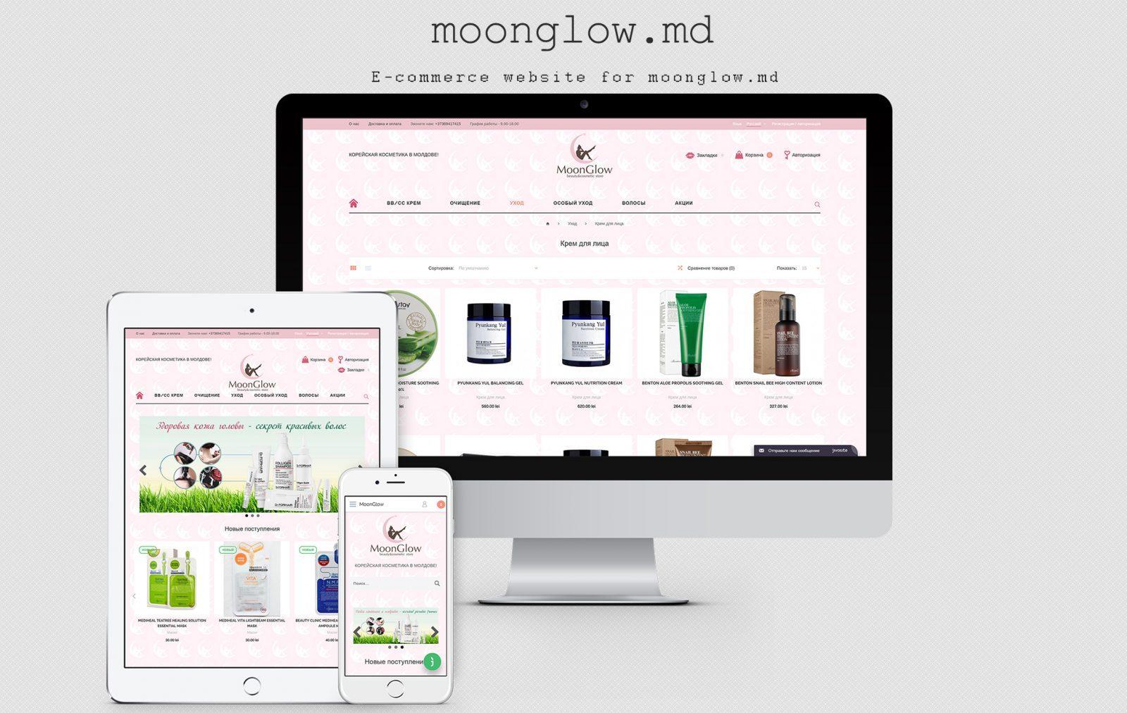 Интернет-магазин корейской косметики - Moonglow
