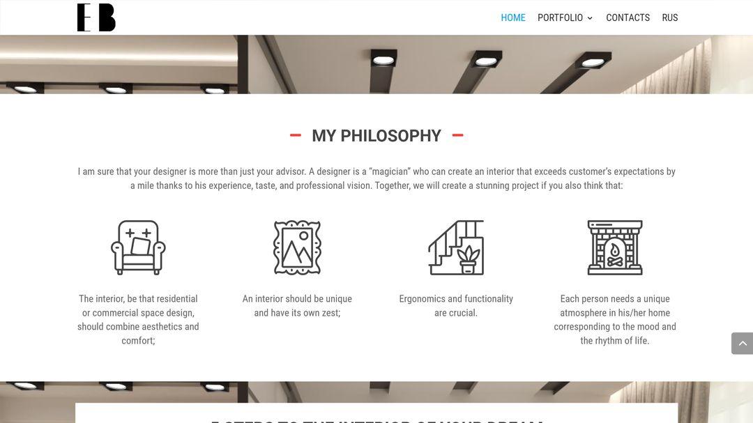 Сайт портфолио для дизайнера интерьеров 5