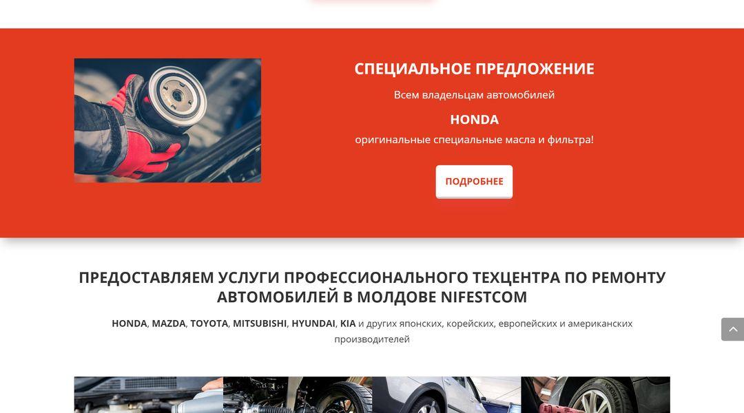 Reproiectarea site-ului companiei NIFESTCOM 6