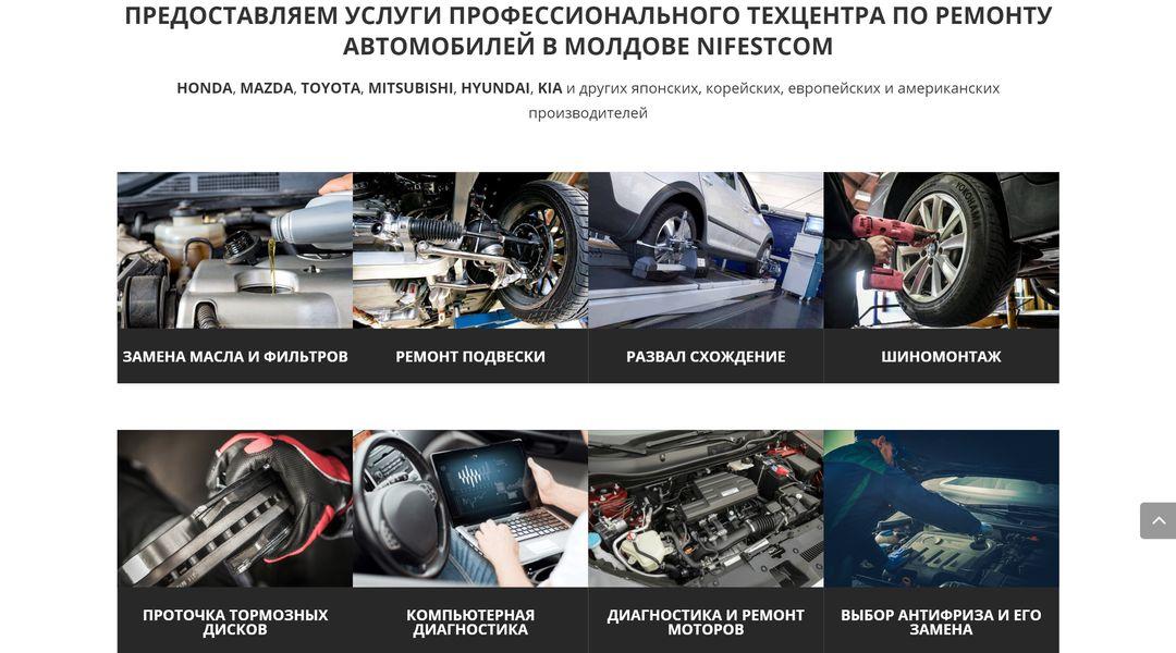 Reproiectarea site-ului companiei NIFESTCOM 7