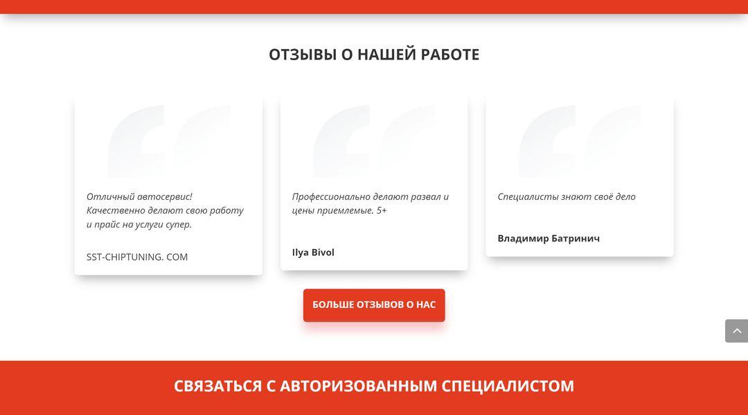 Reproiectarea site-ului web NIFESTCOM 9