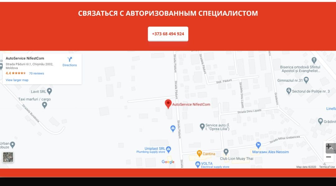 Reproiectarea site-ului companiei NIFESTCOM 10