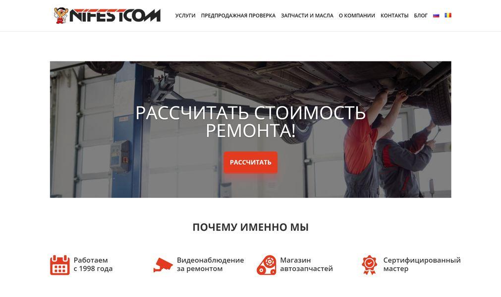 Reproiectarea site-ului companiei NIFESTCOM 3