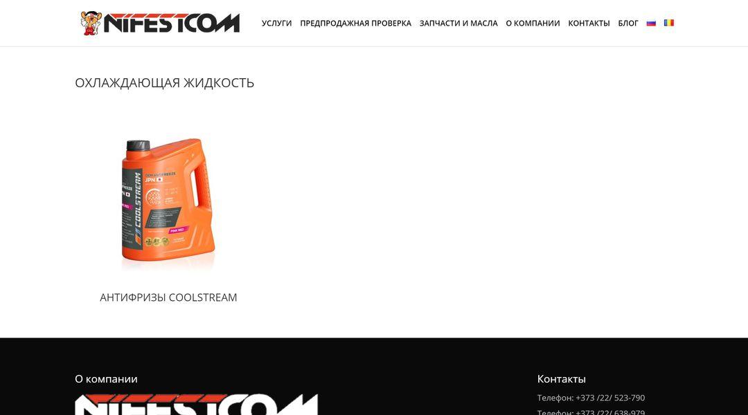 Reproiectarea site-ului companiei NIFESTCOM 20