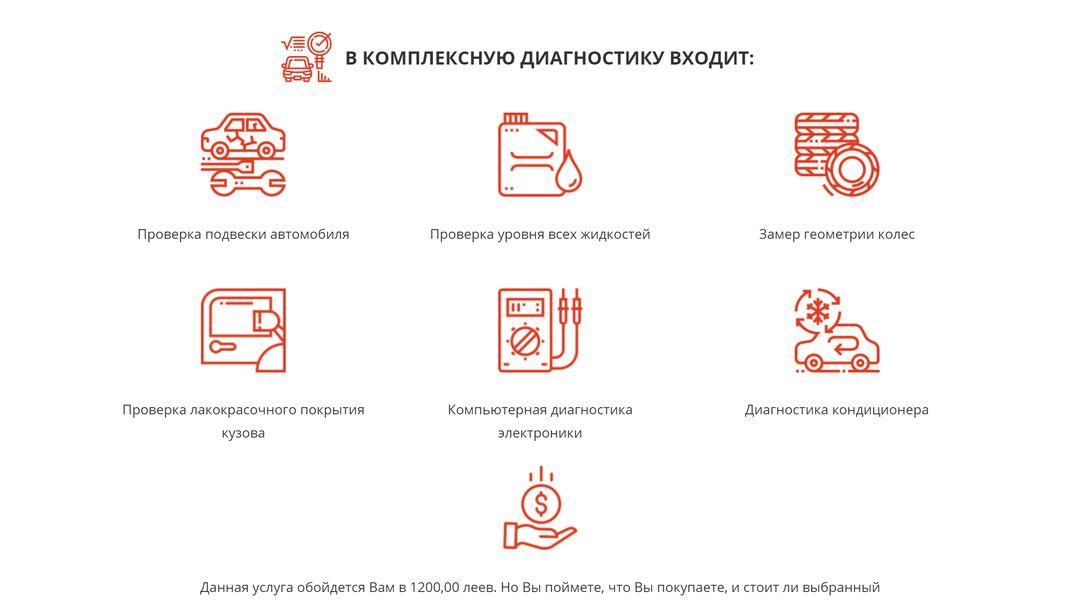 Reproiectarea site-ului web NIFESTCOM 23