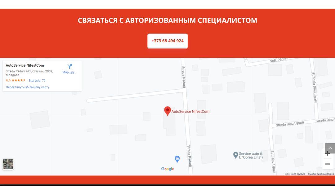 Reproiectarea site-ului companiei NIFESTCOM 25