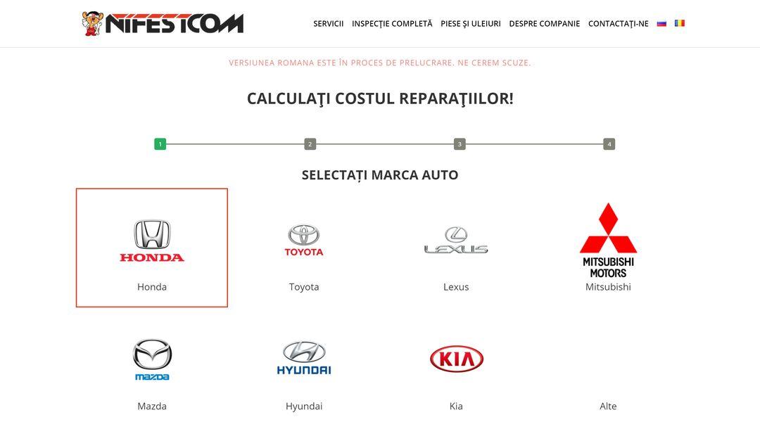 Reproiectarea site-ului companiei NIFESTCOM 13