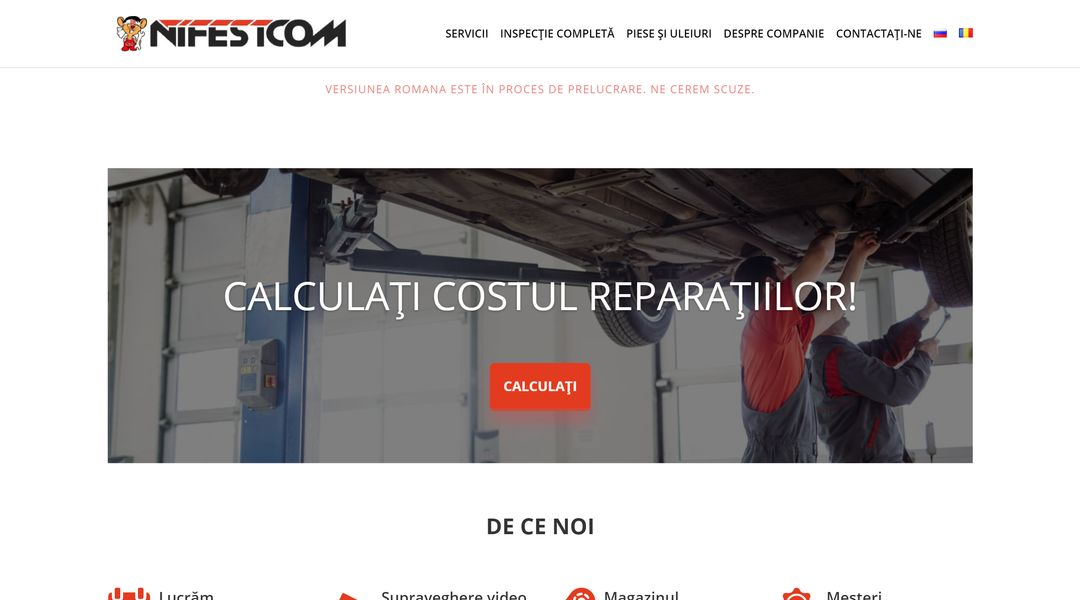 Reproiectarea site-ului companiei NIFESTCOM 12