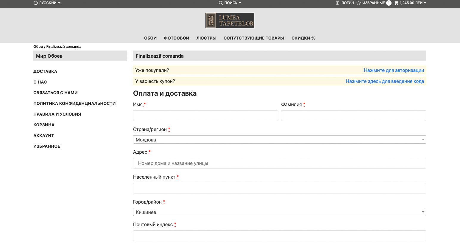 Redesign of Lumea Tapetelor 23 online store